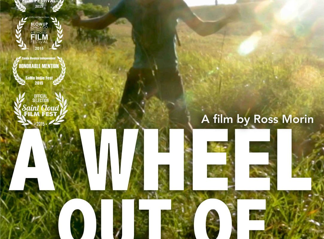 UVFF: A Wheel Out Of Kilter (feature)