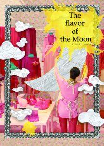 A_flavor_of_the_moon-zhangyan_post