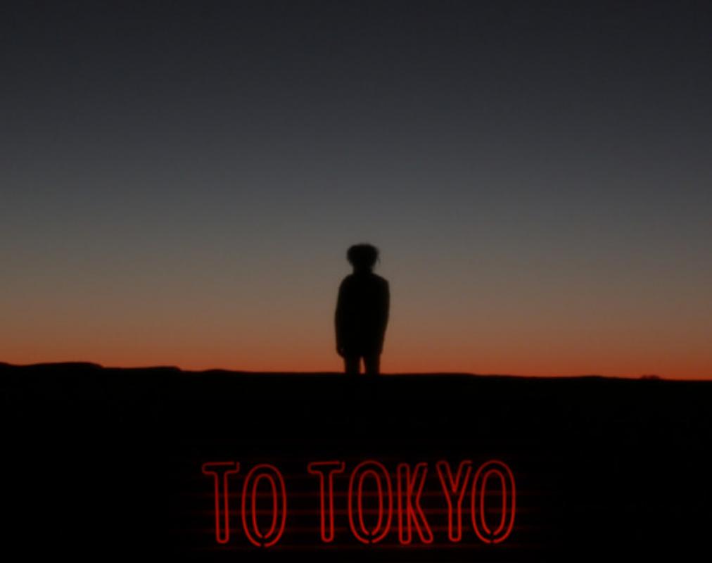 UVHFF18: To Tokyo