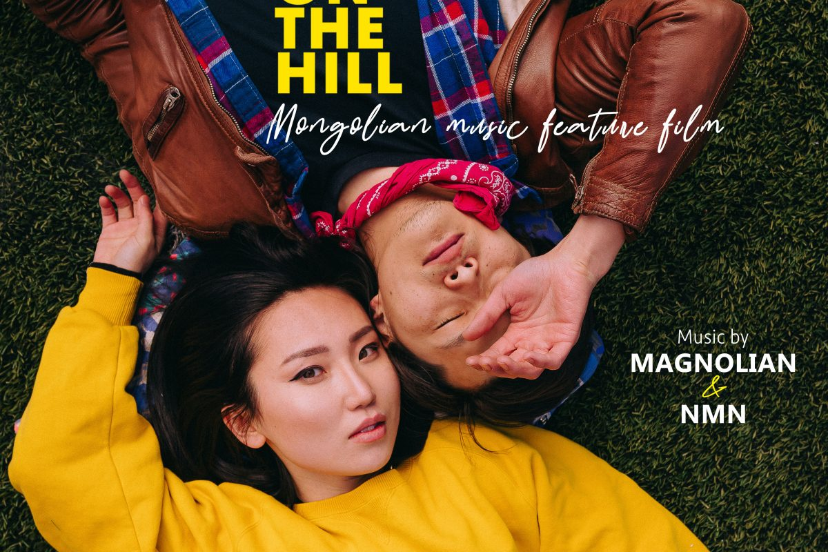 Unrestricted View Film Festival 2020: They Sing up on the Hill